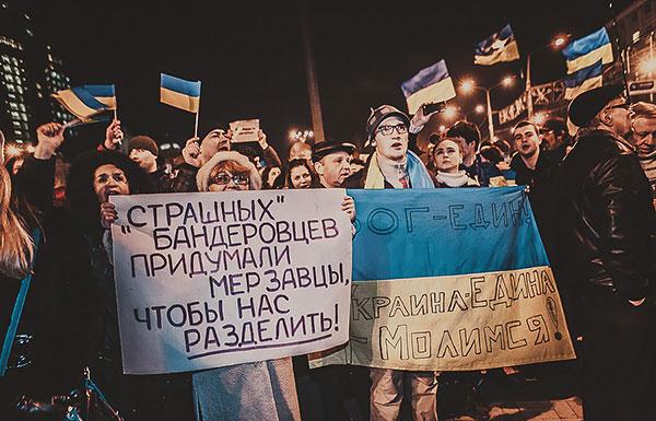 3_pro-ukrainian_activists_donetsk_ukraine_MVasin