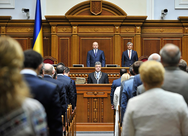 4-Petro-Poroshenko-sworn-inauguration-President-Ukraine-MVasin