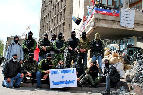 6-Donbas-ROA-militants-Russian-separatist-gunmen