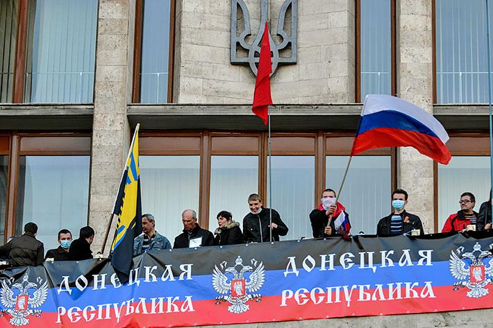 Федерализация Украины: где подвох?   Блог Максима Васіна