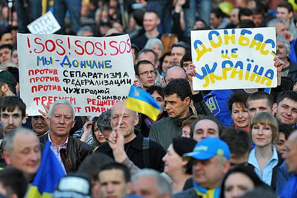 6_pro-ukrainian_activists_donetsk_ukraine_MVasin