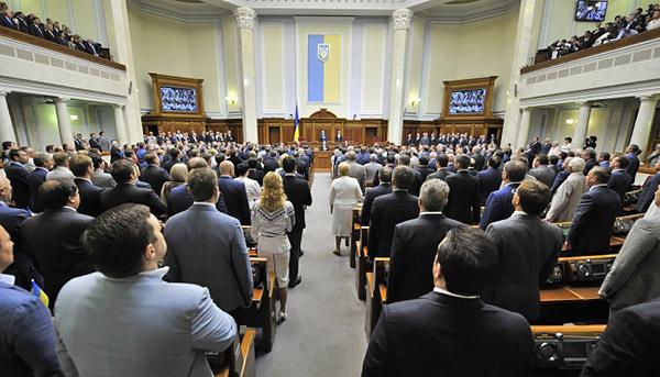 2-Petro-Poroshenko-sworn-inauguration-President-Ukraine-MVasin