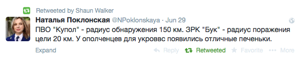 quote-prokuror-poklonskaya-zrk-buk-separatism-terrorism-russia
